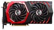 MSI GeForce GTX 1070 1607Mhz PCI-E 3.0 8192Mb 8108Mhz 256 bit DVI HDMI HDCP GAMING X