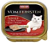 Animonda Vom Feinsten Adult Меню для привередливых кошек с говядиной, куриной грудкой и травами (0.1 кг) 1 шт.
