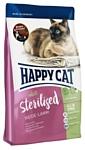 Happy Cat Sterilised Weide-Lamm