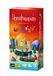 Cosmodrome Games Имаджинариум Новогодний