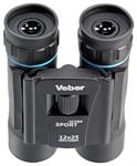 Veber Ultra Sport БН 12x25