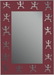 Dubiel Vitrum S N9C 51x71 зеркало (5905241000152)