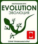Правильные игры Эволюция (Evolution)