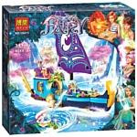 BELA Fairy 10411 Корабль Наиды