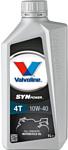 Valvoline SynPower 4T 10W-40 1л