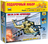 """Звезда Советский ударный вертолет Ми-24В/ВП """"Крокодил"""""""