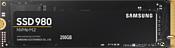 Samsung 980 250 GB MZ-V8V250BW