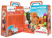 Висма brickmaster 205 Крепость 2 в 1