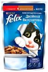 Felix Аппетитные кусочки Двойная вкуснятина с Говядиной и домашней птицей в желе (0.085 кг) 1 шт.