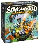 Мир Хобби Small World. Подземный мир