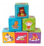Canpol babies Мягкие кубики