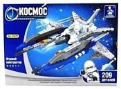 Ausini Космос 25470