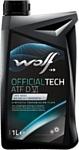 Wolf OfficialTech ATF DVI 1л