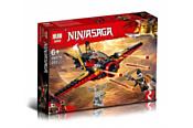 Lepin NinjaGo 06079 Крыло судьбы аналог Lego 70650
