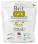 Brit Care Adult Small Breed Lamb & Rice (1.0 кг)