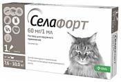 KRKA Селафорт Капли от блох, клещей и власоедов 60 мг для кошек массой 7.6-10 кг