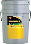 Shell Rimula R4 L 15W-40 20л