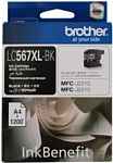 Brother LC567XLBK