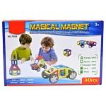 Xinbida Magical Magnet 702A-40