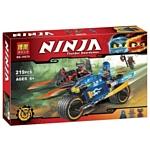 BELA Ninja 10579 Пустынная молния