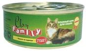 CLAN Family Паштет из курицы для кошек (0.1 кг) 1 шт.