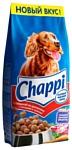 Chappi (15 кг) Сухой корм с Говядиной по-домашнему с овощами и травами