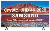 Samsung UE43TU7140U