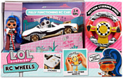 L.O.L. Surprise! RC Wheels Remote Control Car with Limited Edition Doll 569398