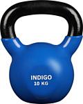Indigo IN132 10 кг (черный/синий)