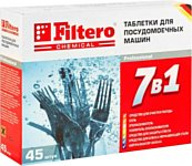 "Filtero ""7 в 1"" 45tabs"