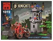 Enlighten Brick Рыцари 1019 Лесное укрепление