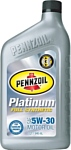 Pennzoil Platinum 5W-30 1л