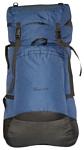 PRIVAL Скаут 110 темно-синий