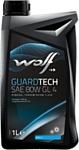 Wolf GuardTech SAE 80W GL 4 1л