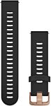 Garmin силиконовый 20 мм для Forerunner 645 (черный/розовое золото)
