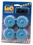 LaQ Hamacron Part Kit