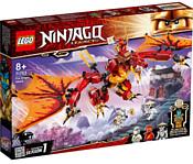 LEGO NINJAGO 71753 Атака огненного дракона