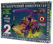 Русский стиль Конструктор №2 (для уроков труда)