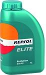 Repsol Elite Evolution 5W-40 1л