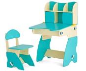 Столики Детям ББ-3