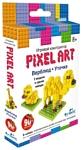 Origami Pixel Art 02309 Верблюд и уточка