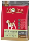 Molina Adult Medium (15 кг)