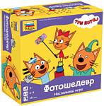 Звезда Три кота Фотошедевр 8768