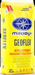 Тайфун Geoflex 25 кг