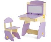 Столики Детям С-1