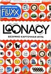 Мир Хобби Loonacy