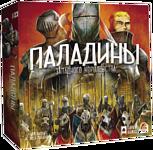 Lavka Games Паладины западного королевства