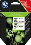HP 950XL/951XL (C2P43AE)