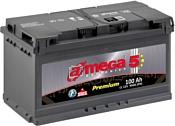 A-Mega Premium (100Ah)