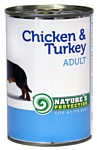 Nature's Protection Консервы Dog Adult Chicken & Turkey (0.4 кг) 1 шт.
